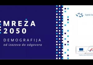 Mreža 2050 – Demografija, od izazova do odgovora – novi ESF projekt Svjetskog saveza mladih Hrvatska